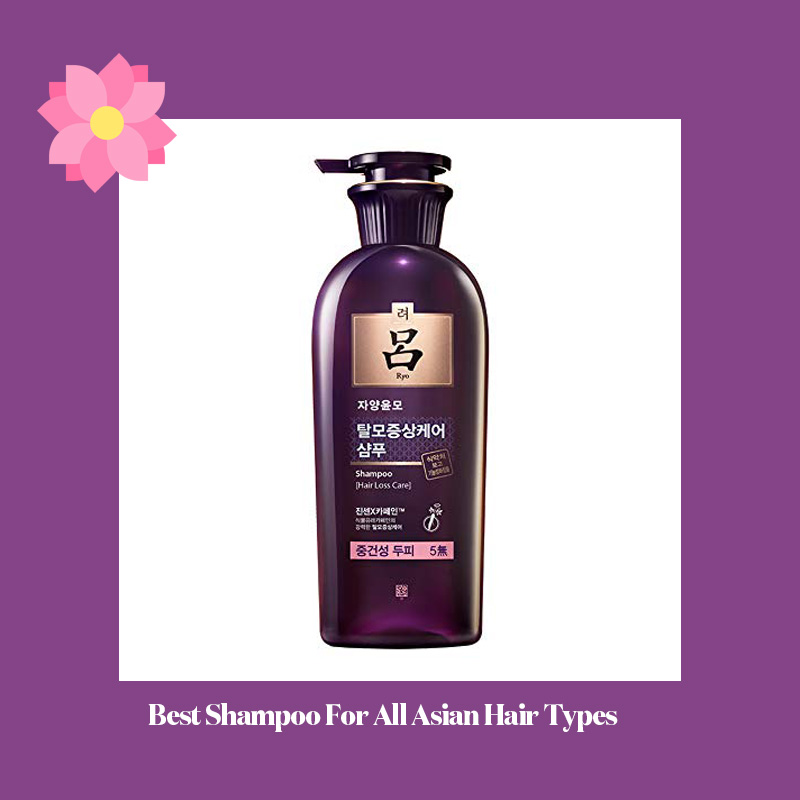 Best Shampoo For All Asian Hair Types